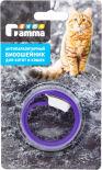 БиоОшейник для кошек Gamma антипаразитарный  350*10*3мм