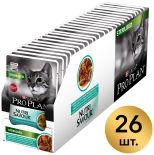 Влажный корм для стерилизованных кошек Pro Plan Nutri Savour Sterilised кусочки в соусе с океанической рыбой 85г