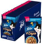 Корм для кошек Felix Sensations с треской в соусе с томатами 85г