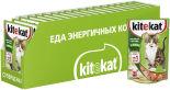 Корм для кошек Kitekat нежный кролик в желе 85г