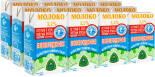 Молоко Вологодское ультрапастеризованное 3.2% 970мл