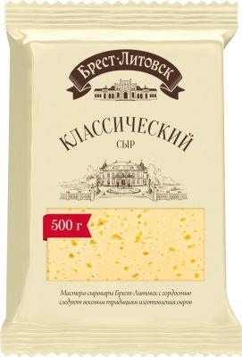 Сыр Брест-Литовск Классический 45% 500г