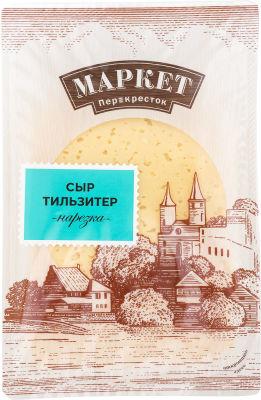 Сыр Маркет Перекресток Тильзитер 45% 125г