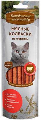 Лакомство для кошек Деревенские Лакомства Мясные колбаски из говядины 45г