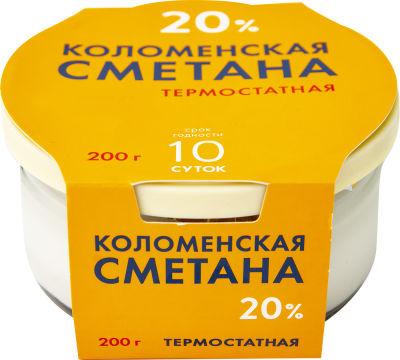 Сметана Коломенская термостатная 20% 200г