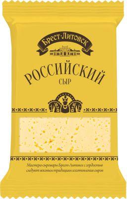 Сыр Брест-Литовск Российский 50% 200г