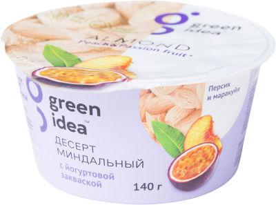 Десерт Green Idea Миндальный с йогуртовой закваской и соками персика и маракуйи 140г