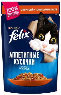 Корм для кошек Felix Аппетитные кусочки с курицей и томатами в желе 85г