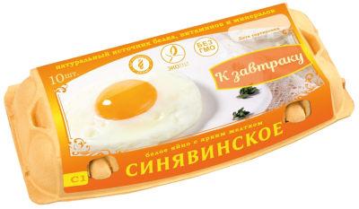 Яйца Синявинская ПФ К завтраку С1 белые 10шт