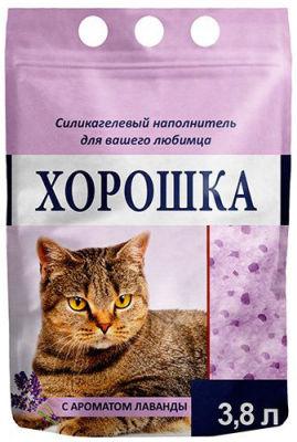 Наполнитель для кошачьего туалета Хорошка силикагелевый с ароматом лаванды 3.8л