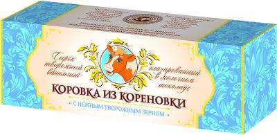 Сырок глазированный Коровка из Кореновки в молочном шоколаде 15% 50г