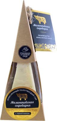 Сыр Мамонтоваская Сыроварня С пажитником 45% 150г