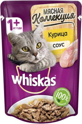 Корм для кошек Whiskas Мясная коллекция с курицей в соусе 85г