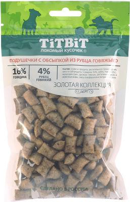 Лакомство для собак TiTBiT Подушечки глазированные с обсыпкой из говяжьего рубца 80г