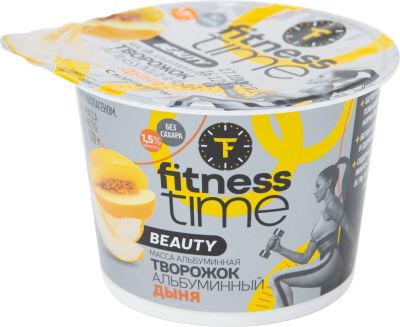 Творожок альбуминный Fitness time со вкусом дыни с коллагеном 1.5% 100г
