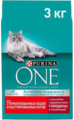 Сухой корм для стерилизованных кошек Purina one с говядиной с пшеницей 3кг