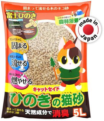 Наполнитель для кошачьего туалета Catseido из японского кипариса Hinoki 5л