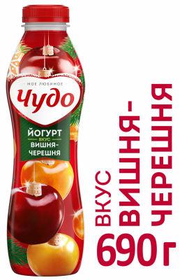 Йогурт питьевой Чудо Вишня-Черешня 2.4% 690г