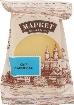 Сыр Маркет Перекресток Пармезан 32% 200г