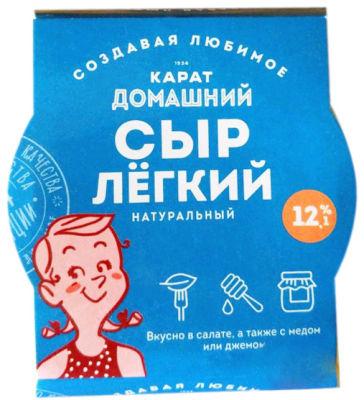 Сыр Карат Домашний Легкий 45% 180г
