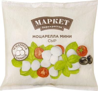 Сыр Маркет Перекресток Моцарелла мини 45% 380г