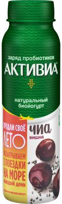 Био йогурт питьевой Активиа с вишней и семенами чиа 2.1% 260г