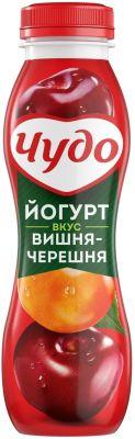 Йогурт питьевой Чудо Вишня-Черешня 2.4% 270мл
