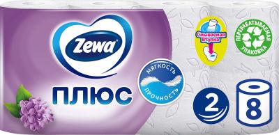 Туалетная бумага Zewa Плюс Аромат сирени 8 рулонов 2 слоя