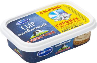 Сыр плавленый Экомилк Сливочный 55% 200г