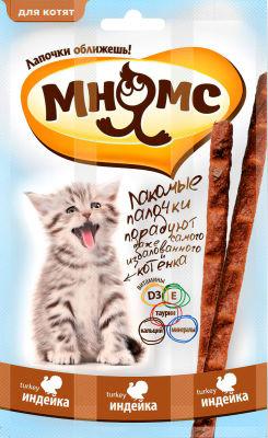 Лакомство для котят Мнямс Лакомые палочки с индейкой 3шт*3г