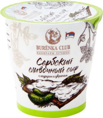 Сыр Burenka Club Сербский сливочно-творожный с огурцом и укропом 55% 150г