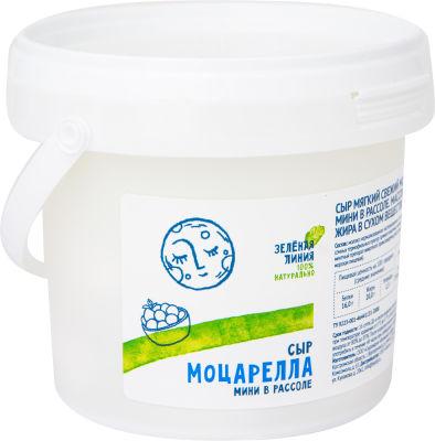 Сыр Зеленая линия Моцарелла в рассоле 45% 380г