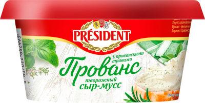 Сыр-мусс творожный President Прованс с прованскими травами 60% 120г