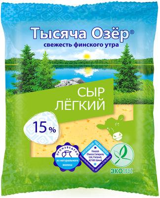 Сыр Тысяча Озер Легкий 15% 200г