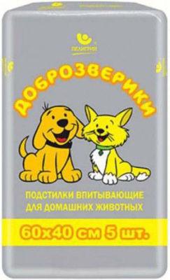 Подстилки для кошек и собак Доброзверики Впитывающие 40*60см 5шт